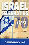 Image of Israel Celebrating 70 Years by Israel Celebrating 70 Years