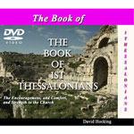 Image of 1 Thessalonians by 1 Thessalonians