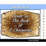 Image of 2 Chronicles - All Volumes by 2 Chronicles - All Volumes
