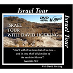 Image of Israel Tour by Israel Tour