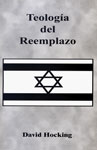 Image of Teologia Del Reemplazo by Teologia Del Reemplazo