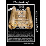 Image of Ezra and Micah by Ezra and Micah