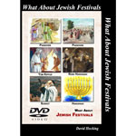 Image of What About Jewish Festivals by What About Jewish Festivals