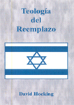 Image of Replacement Theology (Spanish) by Replacement Theology (Spanish)